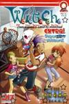 魔力w.i.t.c.h.漫画第61卷