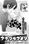穴居女子雨里漫画第12话