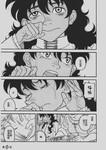 蜡烛姬漫画第9话