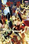 小蜘蛛漫画第8卷