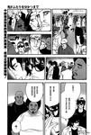 直至死亡将我们分开漫画第211话