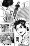 Kicks跆拳道漫画第11卷