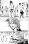 Kicks跆拳道漫画第13卷