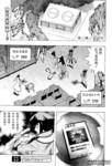 游戏王GX漫画第63话