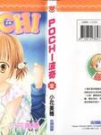 POCHI波奇漫画第1卷
