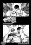 第一神拳漫画1038话英文