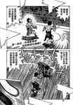 第一神拳漫画1039话试看