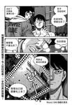 第一神拳漫画1040话试看