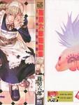 少年生化武器漫画第1卷