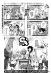 GA艺术科美术设计班漫画第46话