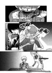 异物漫画第3话