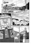 11eyes-罪与罚与赎罪的少女漫画第12话