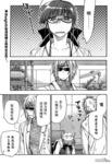 EIGHTH漫画第37话