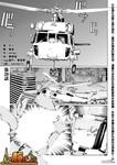 刺客少年漫画第20话