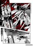 恶魔召唤师葛叶雷道对孤独之稀人漫画第4话