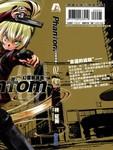 Phantom漫画第2卷
