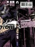 Phantom漫画第3卷