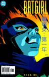 蝙蝠侠:第一年漫画第7话