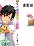 Sweet☆Line甜蜜阵线(小说)漫画第1卷