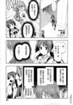 cross-days漫画第9话