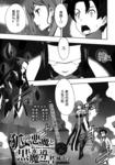 狐之恶魔与黑魔导书漫画第16话