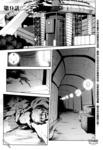 战场女武神3漫画第10话