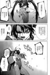 crime zone漫画第22话