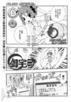 E漫画第9话