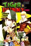 TIGER&BUNNY漫画外传:第1话