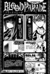 血之祭典漫画第10话