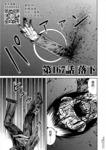 彼岸岛-最后的47天漫画第167话