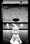 EverGreen漫画第20话