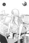 午前3时の无法地帯漫画第12话