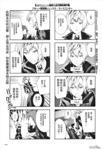 噬神者the 2nd break漫画外传:第1话