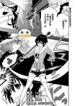 REALPG漫画第11话